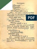 Shiva Stotravali Fascilus 2 With Copious Urdu Notes 1903 - Chowkhamba Sanskrit Series_Part2
