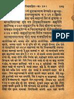 Bhagavata 11th Skandha With Hindi Translation 1903 - Lakshmi Venkateshwar Press_Part2