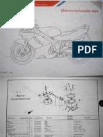 Honda NSR 150 RRW Parts Manual