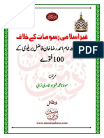 Ger Islami Rasoomat Fatwe By Shehzad Tarabi.pdf