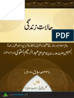 Halaat-e-Zindagi by Mufti Abdul Rahim Bastavi.pdf