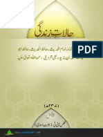 Halaat-e-Zindagi by Muhammad Bin Yadeed Rab.e Qazuni.pdf