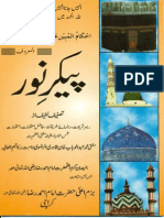 Paikar e Noor by Mufti Muhammad Abdul Wahab Khan Qadri Razavi.pdf
