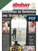 Mabuhay Issue No. 1010