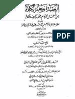 A. Hanifah - Fiqh Akbar (Ed. Kawthari) 2