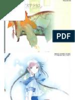 Fantasy Artbook