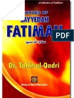 Virtues of Sayyedah Fatimah - (English)