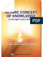 Islamic Concept of Knowledge - (English)