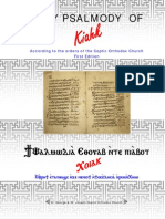 Kiahk_Psalmody_2007_final.pdf