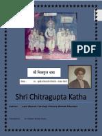 CHITRAGUPTA KATHA (STORY)