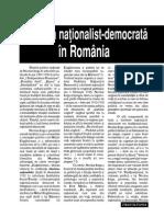 Doctrina Nationalist-Democrata in Romania