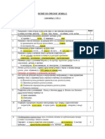 СРПСКИ-ЈЕЗИК-2-питања-и-одговори (1)