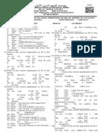 Soal Mid 2014-2015 Paket d