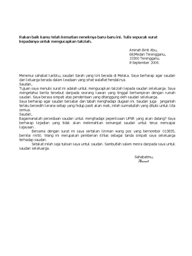 Surat Kiriman Tidak Rasmi Pmr Surasm