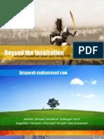 SPB-Beyond the Inspiration