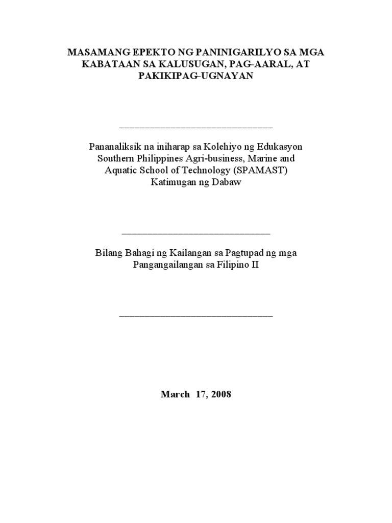 thesis tungkol sa masamang epekto ng paninigarilyo