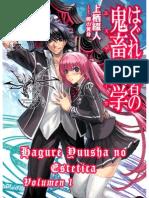 Hagure Yuusha No Estetica Volumen 1.pdf