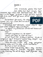 malladi - YevarikiCheppaka.pdf