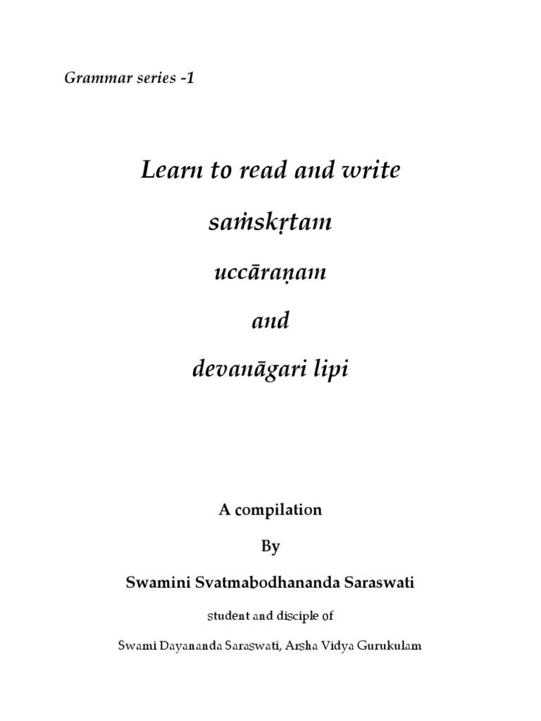 Sanskrit Grammar for Beginners by Swamini Svatmabodhananda
