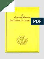 Sri Guru Pad Apu Javi Dhanam