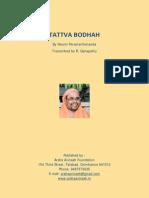 Tattva_Bodhah_SP.pdf