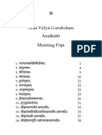 Temple_Chants_Sanskrit.pdf