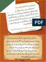 Qadiyani Deviant Advice