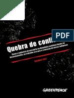 12paginas Portugues Baixa FINAL