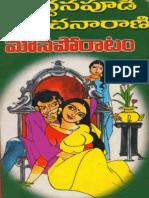 MounaPoratam by Yeddanapudi