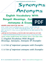 1000 synonyms antonyms with bengali meanings