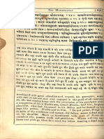 Mahabharta Adi Parb With English and Hindi Translation 1902 Few Pages Missing in the Beginning - Ram Krishna Company Muradabad_Part2