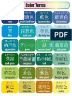 Colores en japo