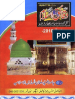 Daqaeq e Islam (March 2010)