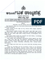 Plastic Ban in Karnataka - Notification Gazette