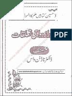 Shadi a a K (Iqbalkalmati.blogspot.com)