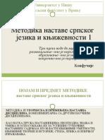 1_16_Uvod_u_Metodiku_srpskog_jezika_i_knjizevnosti,_predmet,_cilj,_zadaci
