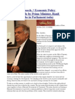 Eye Opening Speech..! Economic Policy Statement Made by Prime Minister, Ranil Wickremesinghe in Parliament Today
