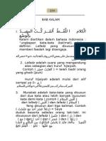 Terjemah Matan Kitab Al-jurumiyyah