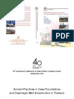 Seafco Research Development
