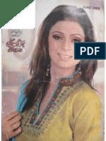 Hum Kaise Rakhwale Hain by Nabila Aziz-zemtime.com