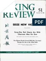 Peking Review (magazine)