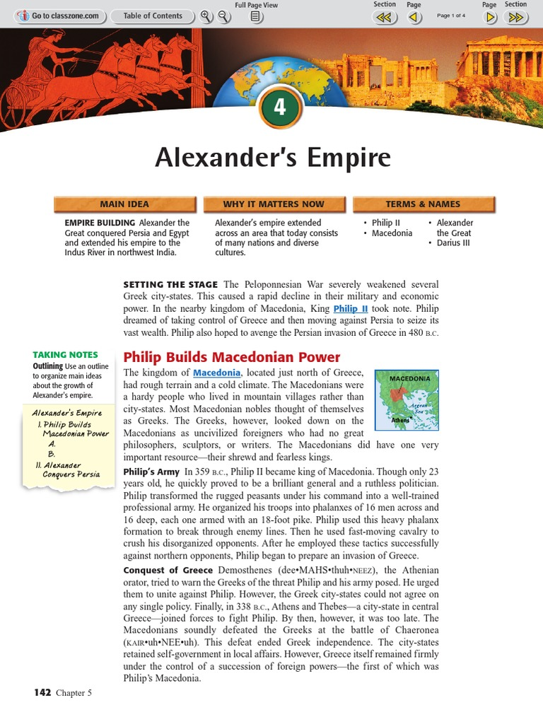 Worksheets Alexander The Great Worksheet ch 5 sec 4 alexanders empire pdf alexander the great macedonia ancient kingdom
