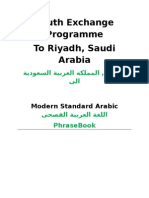 Youth Exchange Programme -Phrasebook