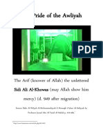 Pride of the Awliyah - Sidi Ali Al-Khowas (bio)