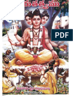 29 Guru Tatvamu 88 Pages