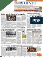 03-11-2015 - The Hindu - Shashi Thakur