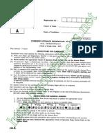 CBEE 2014 MSc Biotechnology (BIT) Question Paper & Answer Key