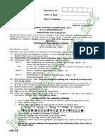 CBEE 2014 M.Tech Biotechnology-MTB Question Paper & Answer Key