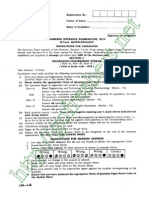 CBEE 2013 M.Tech Biotechnology| MTB Question Paper with Answers