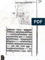 Pratyangira kalpam1879